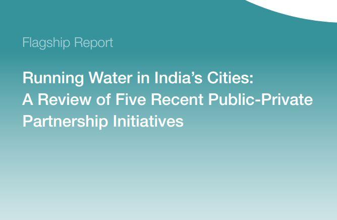 Asociaciones Público-Privadas en agua y saneamiento: El ejemplo de la India